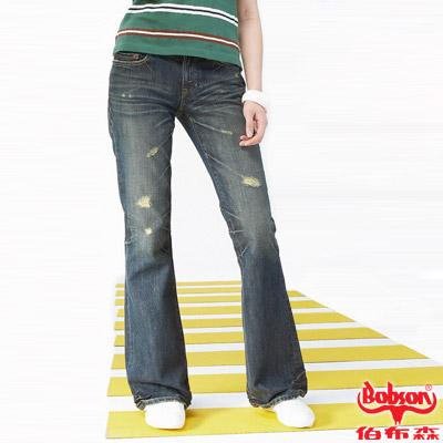 【BOBSON】女款磨力美人低腰小喇叭破褲(藍53)