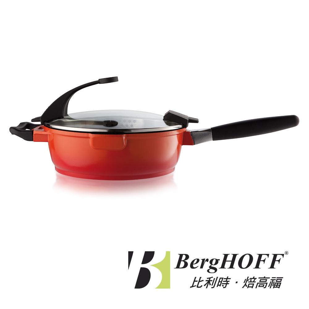 BergHOFF 亮彩多功能鍋-紅色單柄深煎鍋28CM