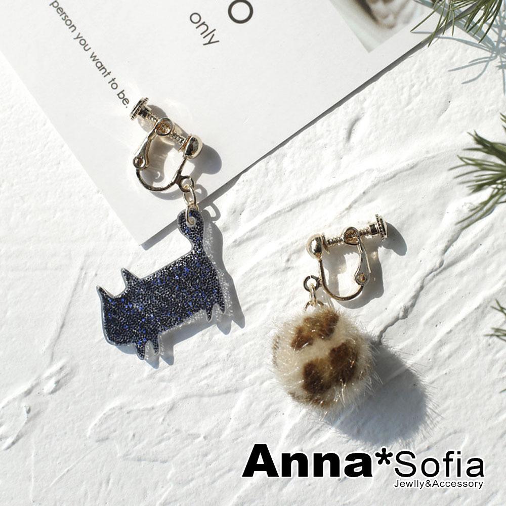 AnnaSofia 閃貓豹紋毛球 不對稱夾式耳環耳夾(藍貓系)