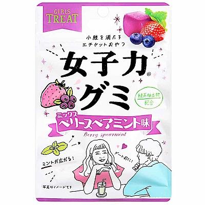 Heart 女子力綜合莓薄荷軟糖(40g)