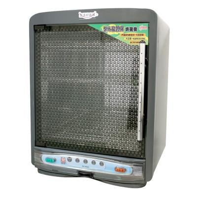 晶工牌三層紫外線抑菌烘碗機-EO-9056