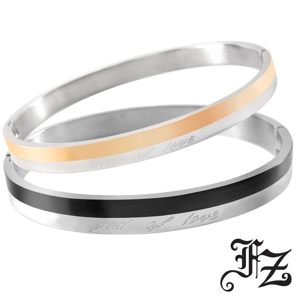 【FZ】愛神白鋼手環對組
