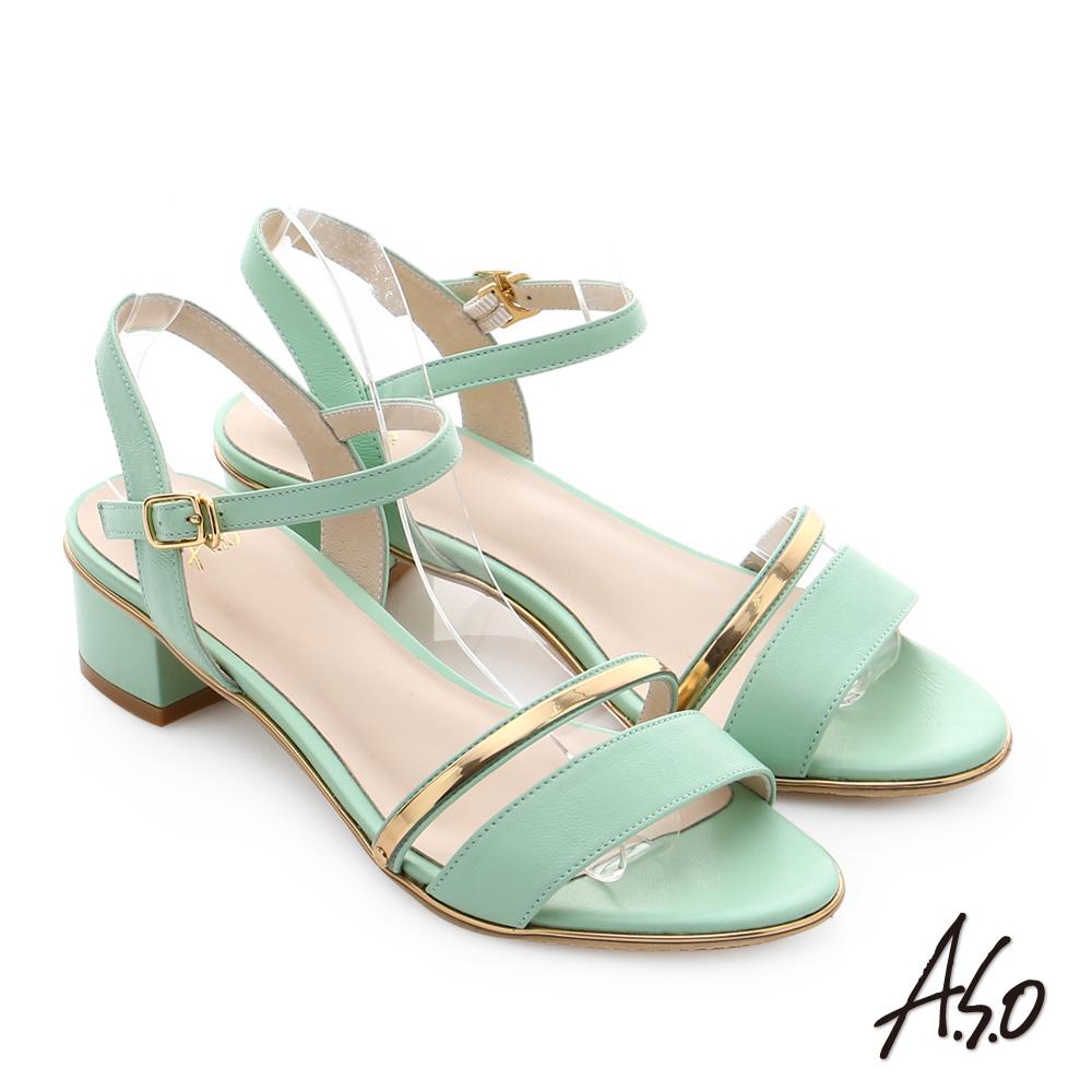 A.S.O 南法香頌 真皮金屬一字帶中跟涼鞋 淺綠色