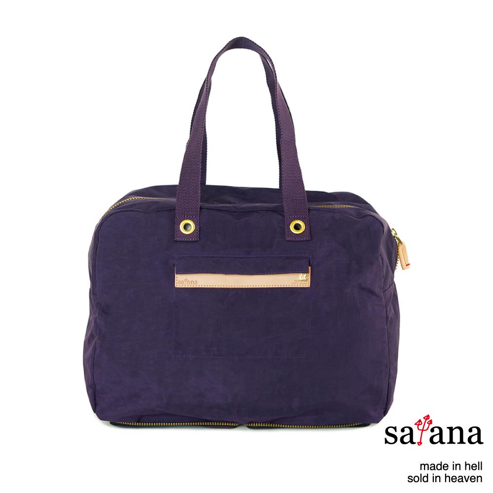 satana - 輕便折疊旅行袋 - 紫色