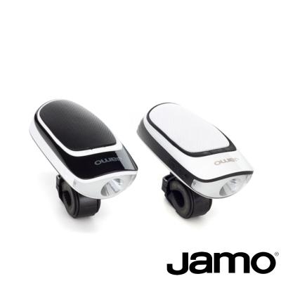 丹麥JAMO防水濺手電筒藍牙喇叭 DS1