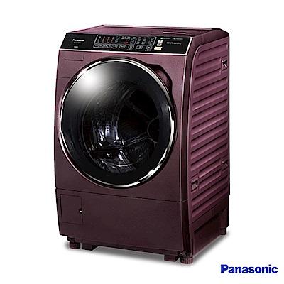 Panasonic國際牌 16公斤 洗脫烘 變頻 滾筒洗衣機 NA-V178DDH