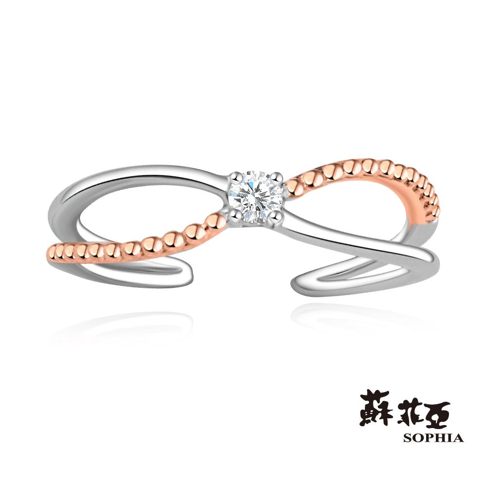 蘇菲亞SOPHIA 鑽戒-Romantic系列 愛情交織C型鑽戒