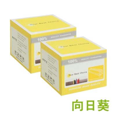 向日葵 for Epson 2黑 S050651 環保碳粉匣 2.2K