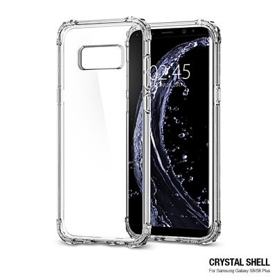 Spigen Galaxy S8 Crystal Shell-美國軍規認證雙料防...