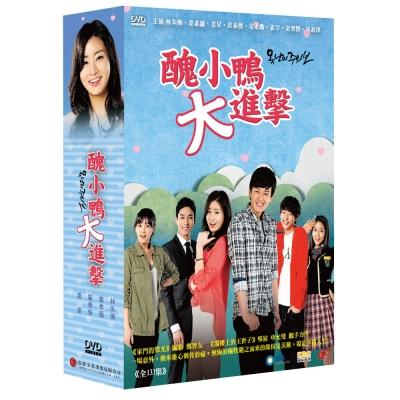 醜小鴨大進擊 DVD (醜八怪警報)