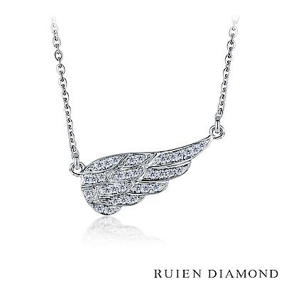 RUIEN DIAMOND 輕珠寶系列20分 14K白金鑽石項鍊