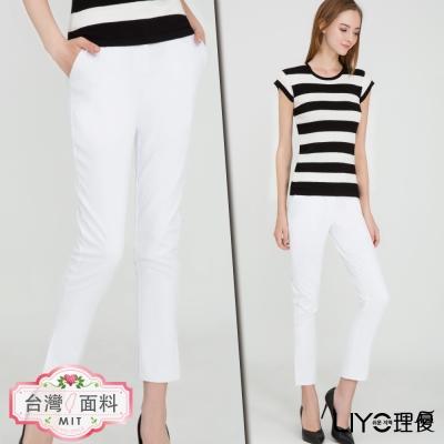 LIYO理優MIT褲管假開衩修身長褲(白)