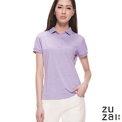 zuzai 自在親膚舒涼短袖POLO衫-女-淺紫色