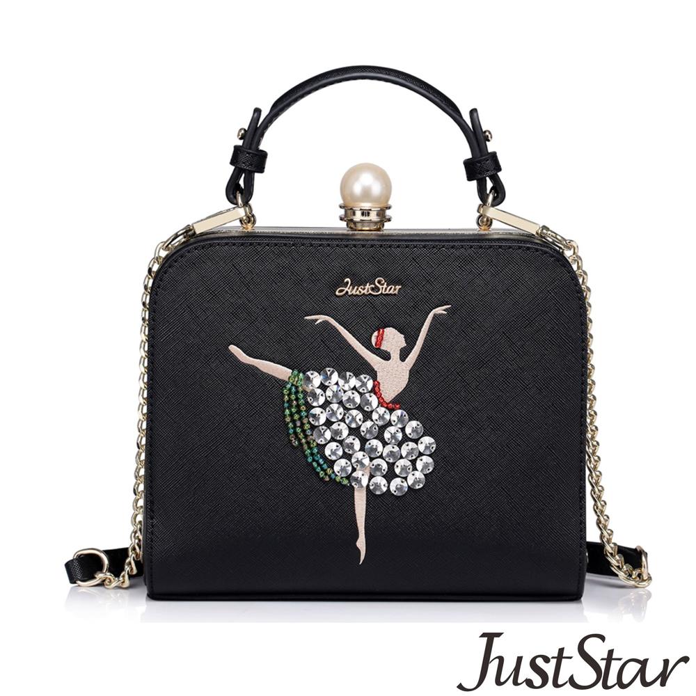Just Star 芭蕾女伶珍珠飾釦手提框包 優雅黑