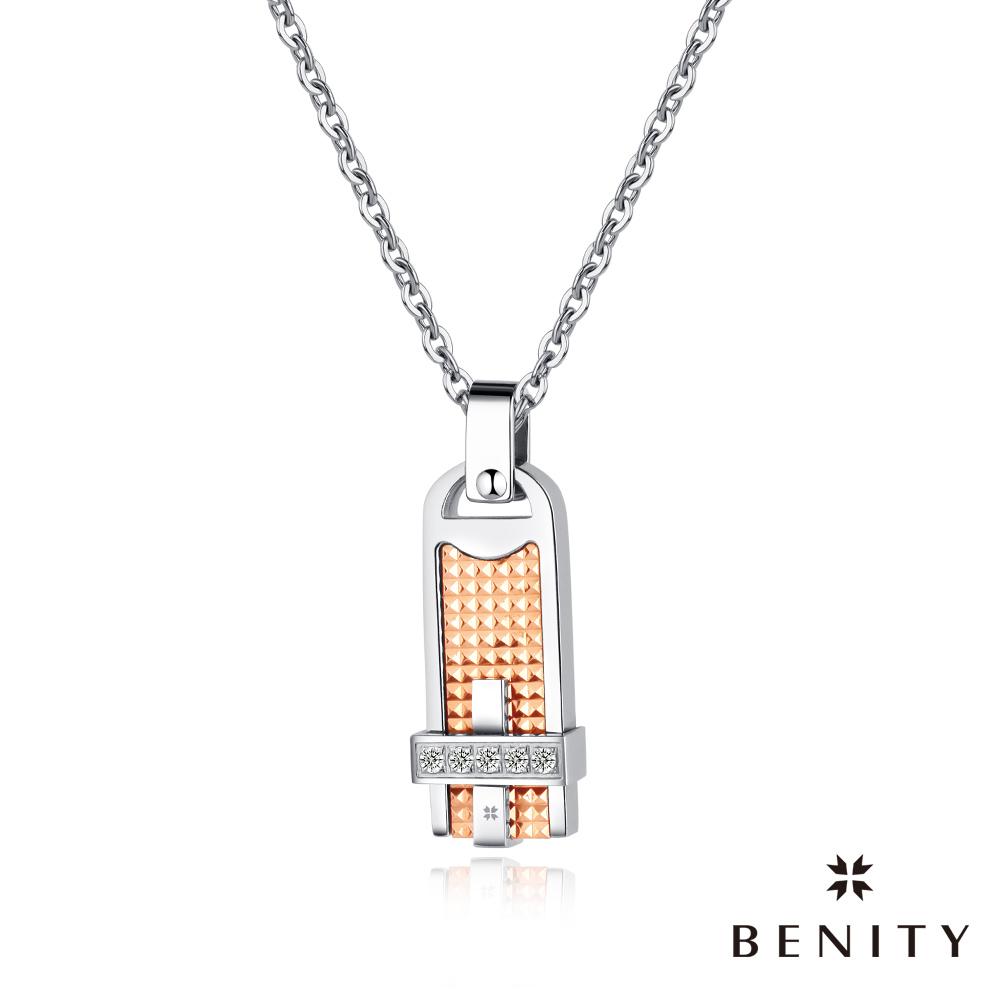 BENITY 璀璨旅程 IP黑鈦 316白鋼/西德鋼 情侶對鍊款 女項鍊 特價中