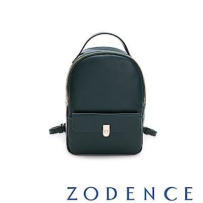 ZODENCE 西班牙牛皮系列磁釦外袋設計簡約後背包 藍綠色