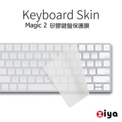 [ZIYA] Apple iMac Magic 2代 藍芽鍵盤保護膜 環保矽膠材質