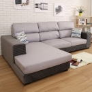 典雅大師 山林風雅質感舒適L型布沙發