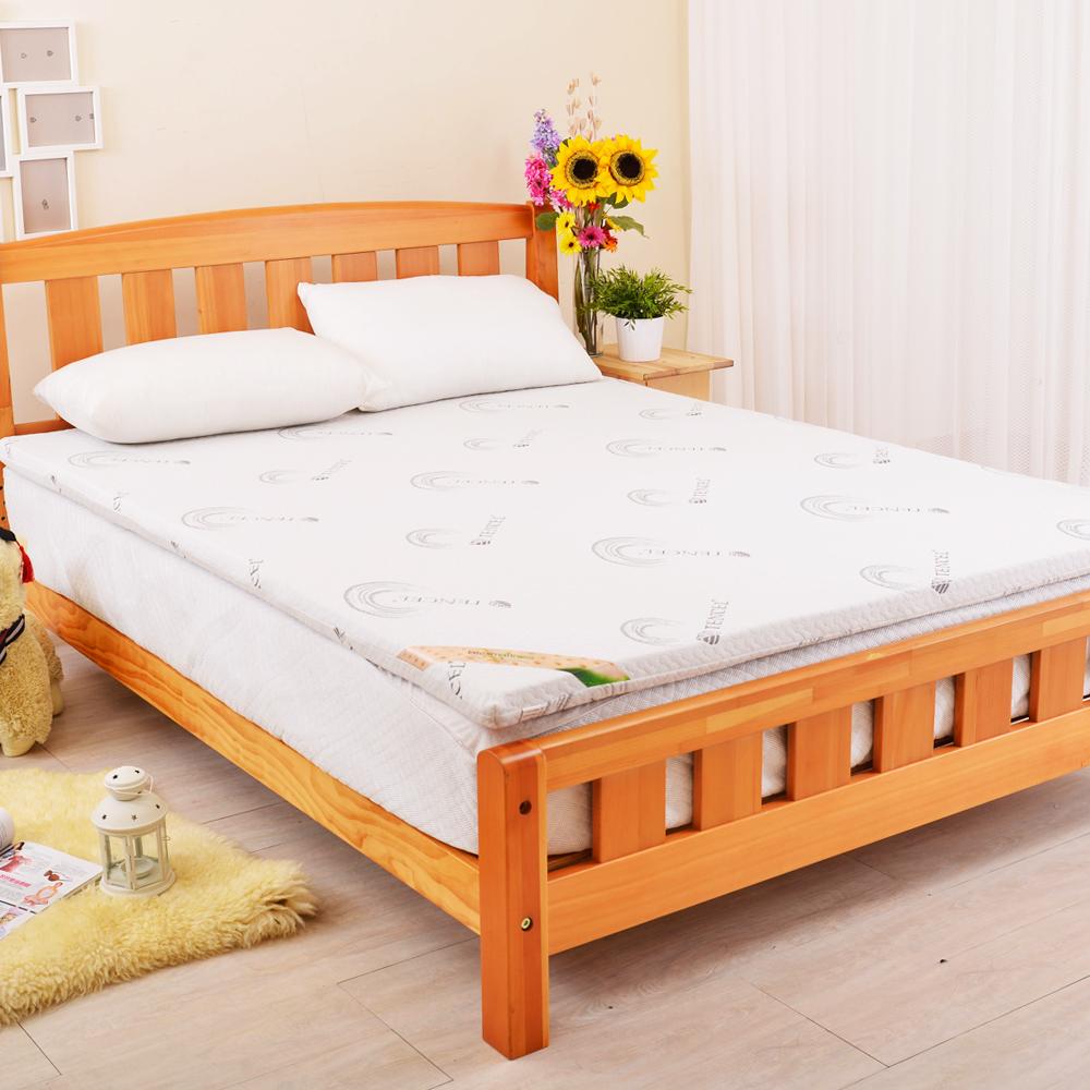 LooCa 天絲竹炭5cm天然乳膠床墊-單大3.5尺