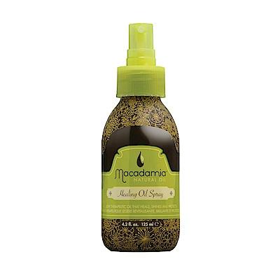 Macadamia Natural Oil 瑪卡奇蹟油 精粹瑪卡奇蹟油噴霧125ml