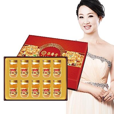華齊堂 蜂王乳金絲燕窩晶露禮盒(60mlx10瓶)1盒