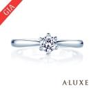 A-LUXE 亞立詩 GIA 0.30克拉 H/SI1 3EX 18K鑽石求婚女戒