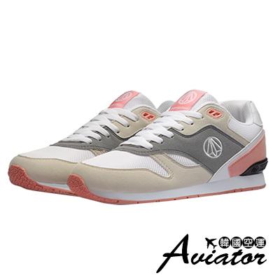 Aviator*韓國空運-Paperplane-輕量透氣麂皮撞色拼接運動鞋-灰粉