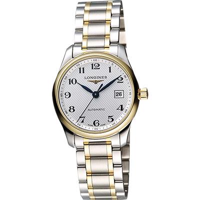 LONGINES Master 大三針日期機械女錶-金x雙色版/29mm L22575787