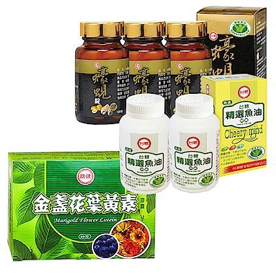 台糖 蠔蜆錠(120錠)x3+精選魚油膠囊(100粒)x2瓶(贈葉黃素膠囊x1)
