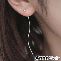【3件5折】AnnaSofia 長曲線豆豆款 925銀針耳針耳環(銀系)