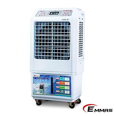 EMMAS 負離子移動式空氣降溫水冷扇 SY-168