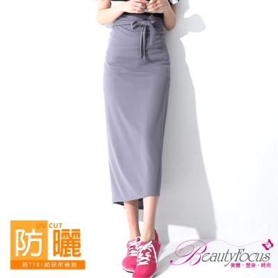 BeautyFocus  抗UV吸濕排汗萬用防曬裙-灰色