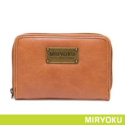 MIRYOKU-自然休閒系列-簡約零錢袋拉鍊中夾-駝