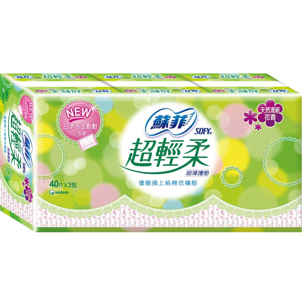 蘇菲 超輕柔護墊花香(40片 x 3包/組)