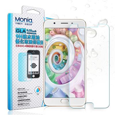 MONIA 歐珀 OPPO F1s 5.5吋 日本頂級疏水疏油9H鋼化玻璃膜