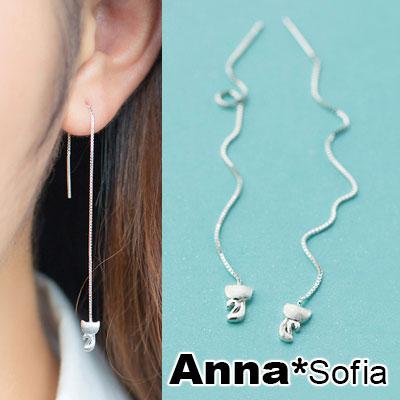 AnnaSofia 拉絲感銀貓長耳線 925銀針耳針耳環(銀系)