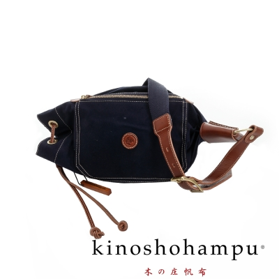 kinoshohampu 經典球型設計束口帆布斜揹包 藍