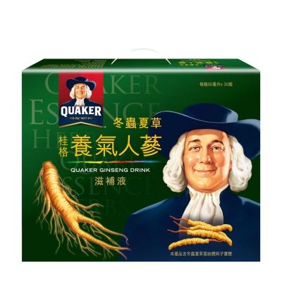 桂格 冬蟲夏草養氣人蔘30瓶