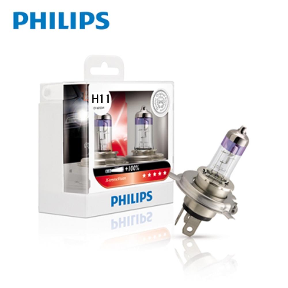 PHILIPS 飛利浦 車燈 超極光XV+亮100%公司貨(H11)-急速配