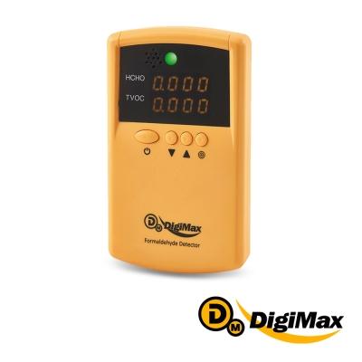 DigiMax  便利攜帶式甲醛檢測儀  UP-211