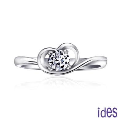 ides愛蒂思 永恆30分E/VS1八心八箭完美3EX車工鑽石戒指/求婚結婚戒