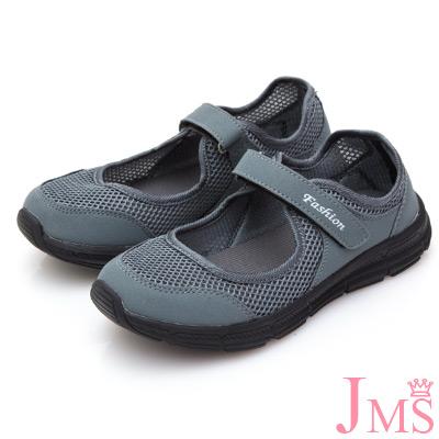 JMS-輕量休閒舒適網布健走鞋-深灰色