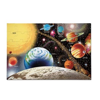 美國瑪莉莎 Melissa & Doug 大型地板拼圖 - 太陽系行星【48 片】