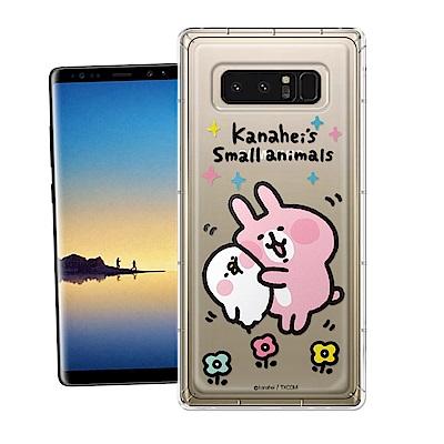 官方授權 卡娜赫拉 Samsung Galaxy Note8 透明彩繪空壓手機殼...