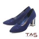 TAS 流線緞面金屬後跟尖頭高跟鞋-閃耀藍