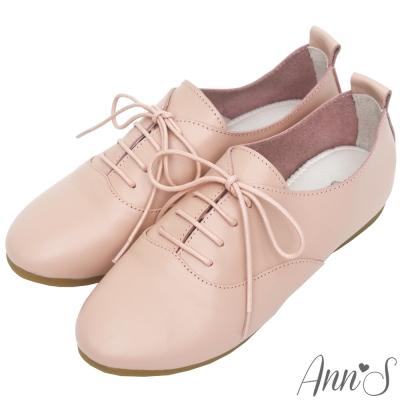Ann'S全羊皮Q軟文青牛津英倫小白鞋-粉膚