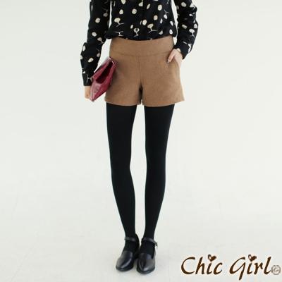 保暖混羊毛大地色短褲 (共四色)-Chic Girl