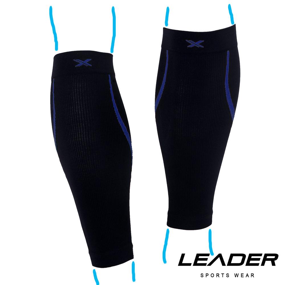 LEADER 進化版 運動專用V型壓縮小腿套 護腿套 二只入 黑底藍線 - 急