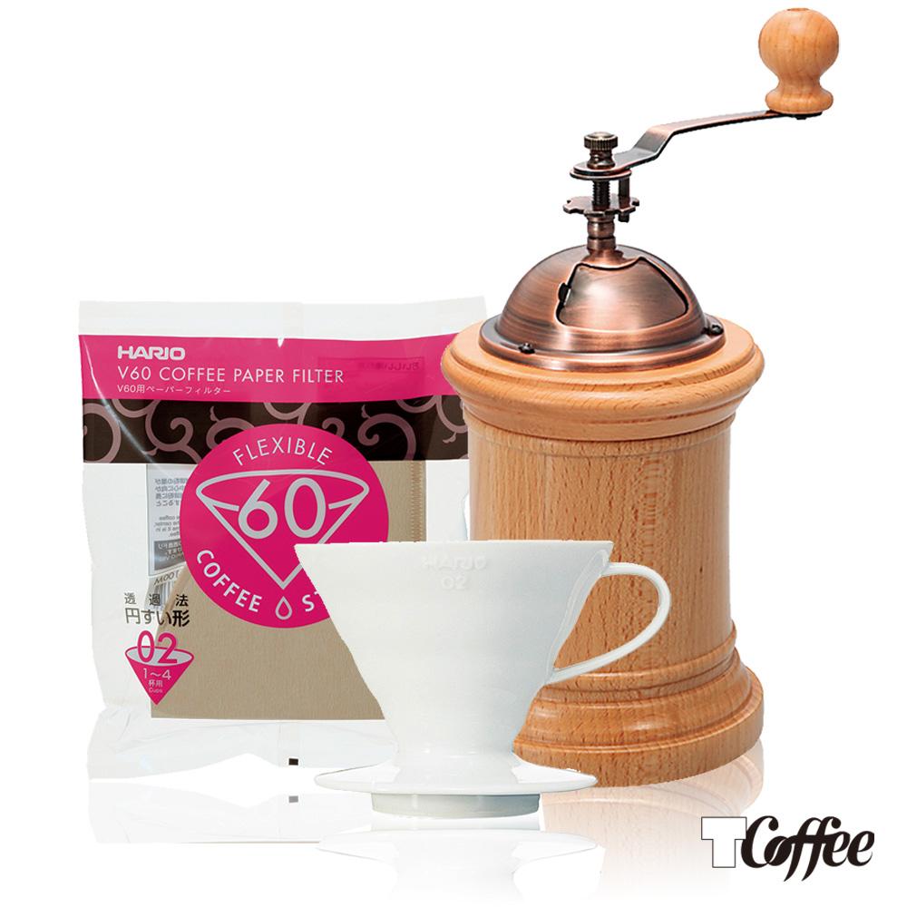 TCoffee HARIO經典現磨咖啡3件組(白色濾杯、濾紙100張、磨豆機)