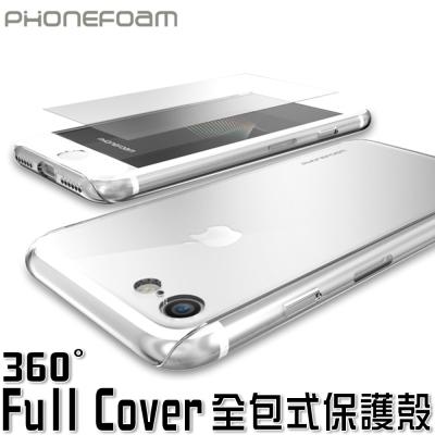 PhoneFoam iPhone7 4.7吋全包式雙層手機保護殼(贈保護貼)